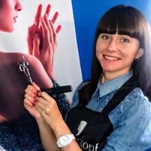 Екатерина Филекова's picture